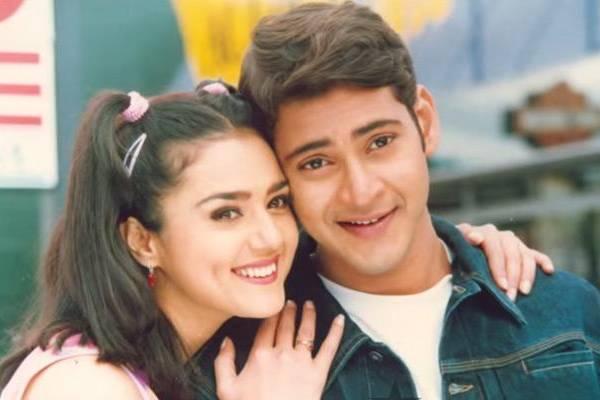Mahesh Babu's Super Hit Rajakumarudu completes 21 years