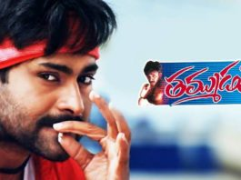 Pawan Kalyan's Super Hit Thammudu completes 21 years
