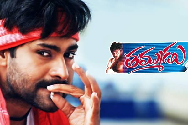 Pawan Kalyan's Super Hit Thammudu completes 21 years