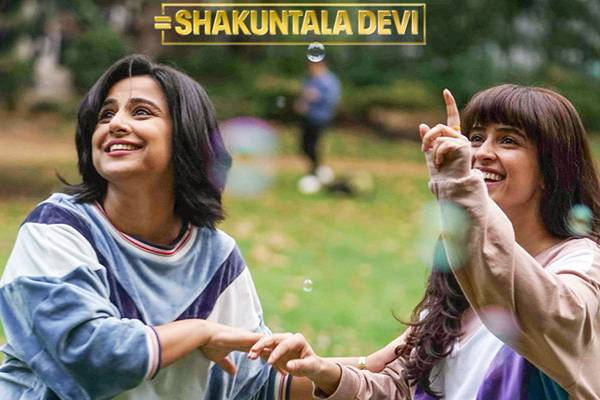 Shakuntala Devi Review