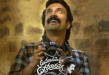 Uma Maheswara Ugra Roopasya Review Feel good film