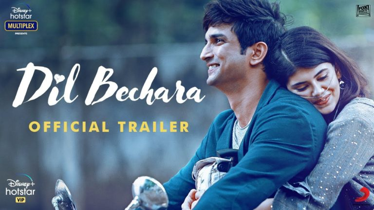 Dil Bechara Trailer: Celebration of Love
