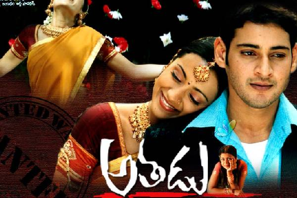 Mahesh Babu – Trivikram's Classic Athadu completes 15 Years.