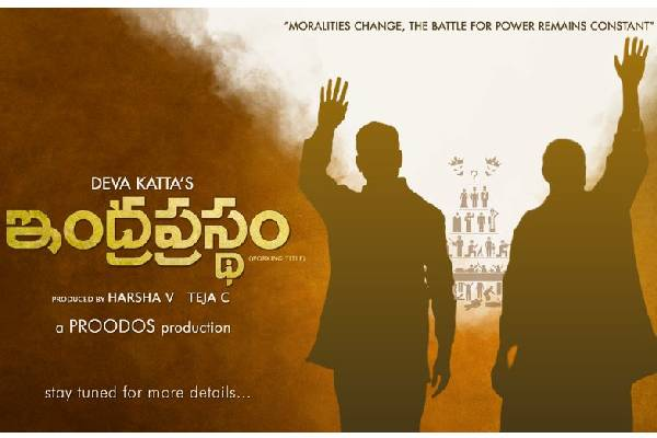 Indraprastham Theme Poster: CBN, YSR's Power Game