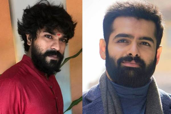 Ram Charan and Ram: The Most Relaxed actors of Tollywood