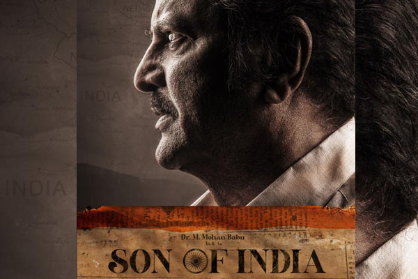 Interesting Title For Mohan Babu's Next