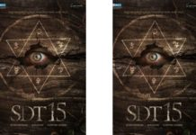 Sai Tej's mystic thriller announced