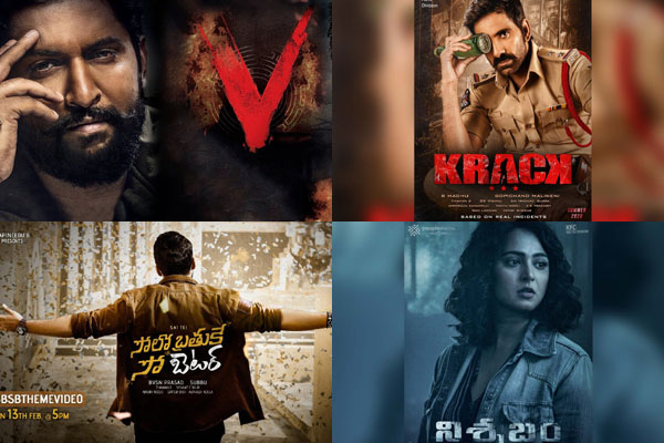 Four Tollywood films heading for Digital Release