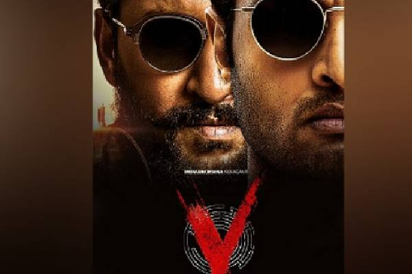 Official: Nani's V to stream from September 5th