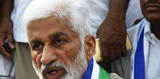 Vijayasai new slogan Chandrababu a betrayer of Vizag