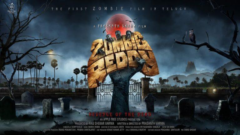 Prashanth Varma's 3rd Film Titled Zombie Reddy