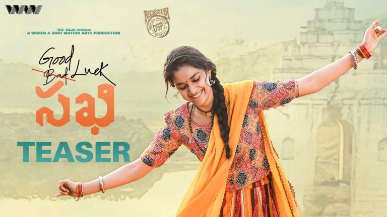 Keerthy Suresh's Good Luck Sakhi Teaser Engaging