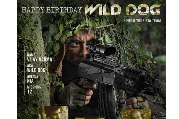 Nag's Wild Dog heading for a digital release?