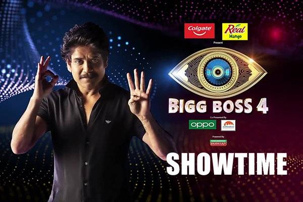 Bigg boss 4 First episode : Contestants and First impression