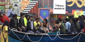 Bigg boss nominations We are sailing in the same boat
