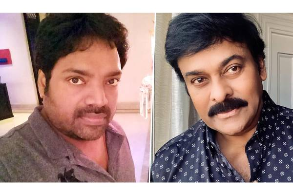 Megastar puts Meher Ramesh in waiting mode?