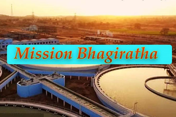 Mission Bhagiratha is huge success, find out why