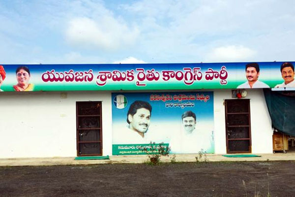 RRR changes name of party in MP office