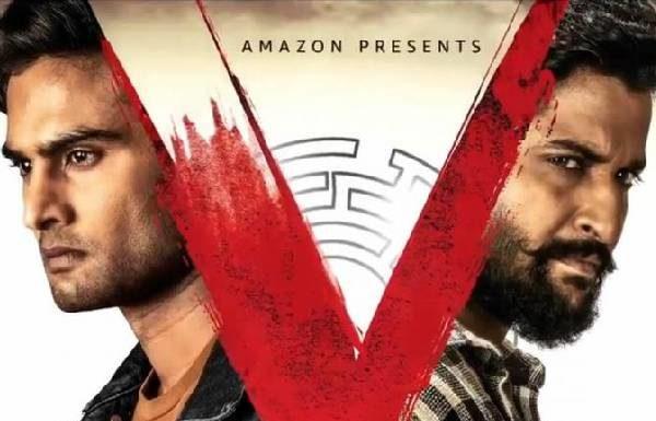 V Movie Review Nani V Telugu Movie Review