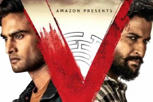 V Movie Review – A Plodding Thriller
