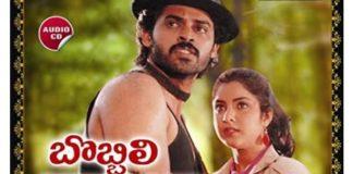 Venkatesh's First Mega Blockbuster Bobbili Raja Completes 30 years
