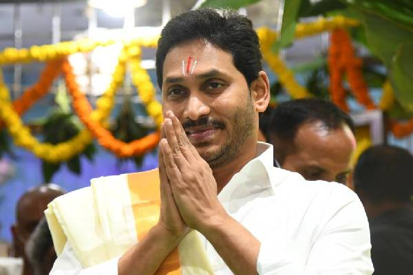 CM Jagan launches 'cow worship' at Narasaraopet