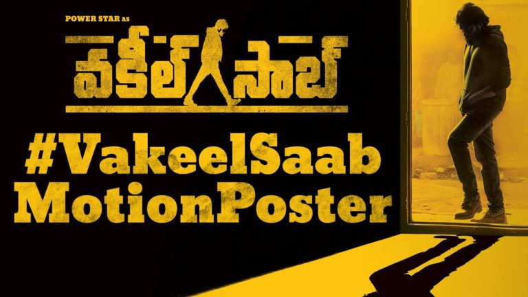 Vakeel Saab Motion Poster: Pawan Kalyan fits well as a lawyer