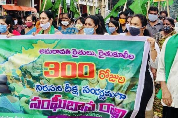 300 days farmers protest: Lokesh to visit Amaravati villages