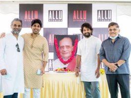 Allu Arjun and family announce Allu Studios