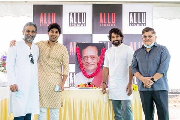 Allu Arjun and family announce Allu Studios