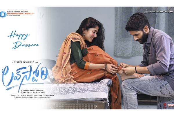 Pic Talk: Chay gifts anklets to Sai Pallavi