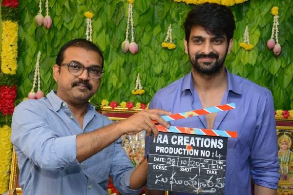 Naga Shaurya's next film launched
