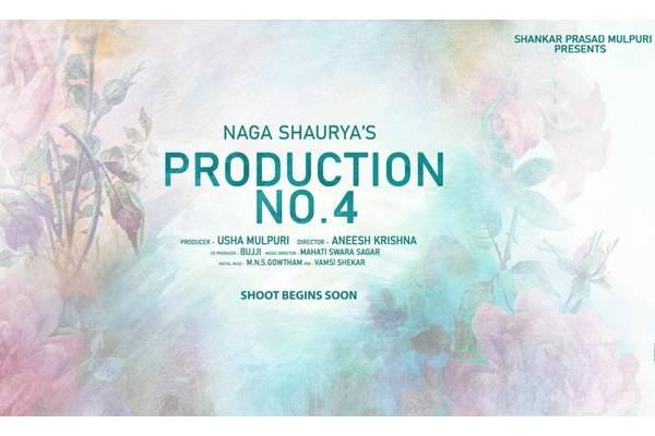 Naga Shaurya's next project announced