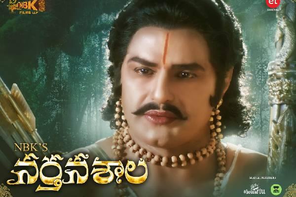 Narthanasala FL: NBK as Arjuna