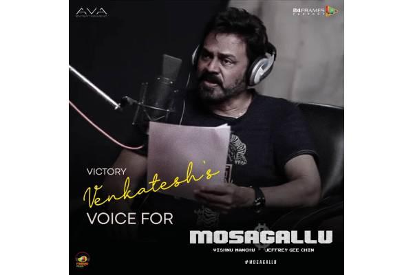Venkatesh Voiceover For Mosagallu