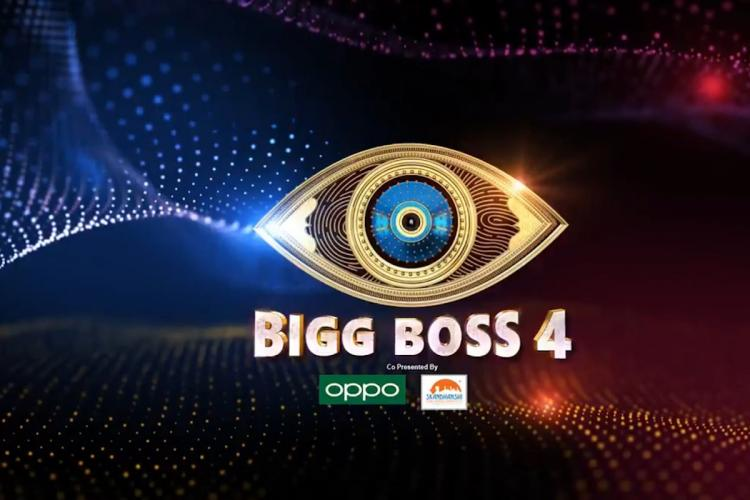 Bigg Boss 4 Final: Who is the Guest?