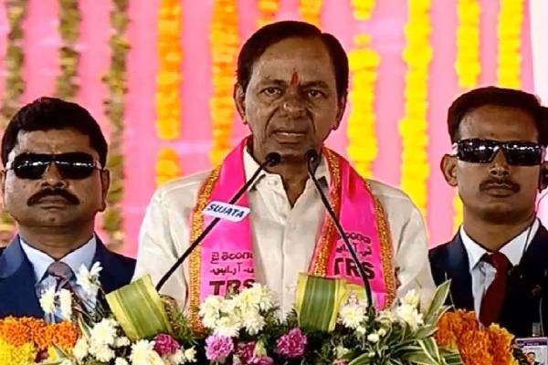2020, a year of challenges for TRS
