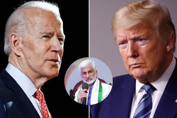 Vijay Sai incredible comedy on Trump-Biden, Naidu-Lokesh