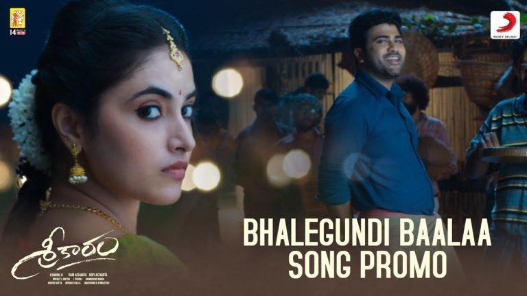 Sreekaram 1st Song Teaser: Sharwa's Lungi Dance