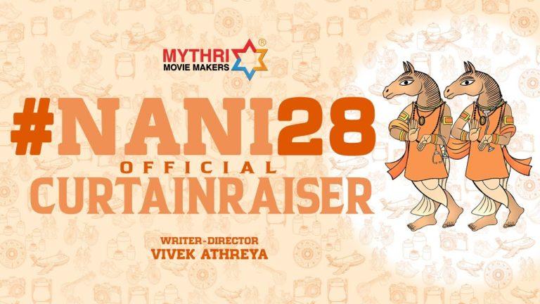 Title Announcement: Nani's Ante Sundaraniki