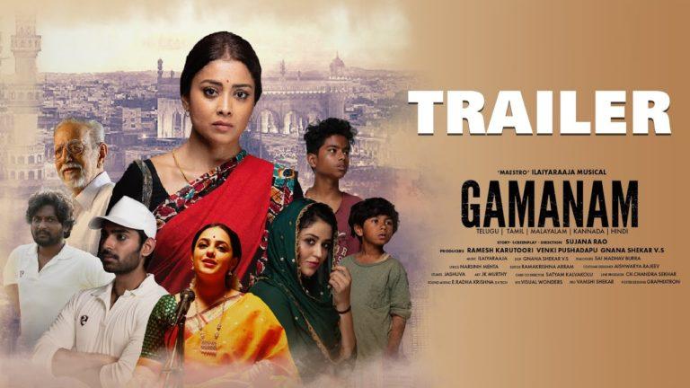 Gamanam Trailer: Intriguing Drama