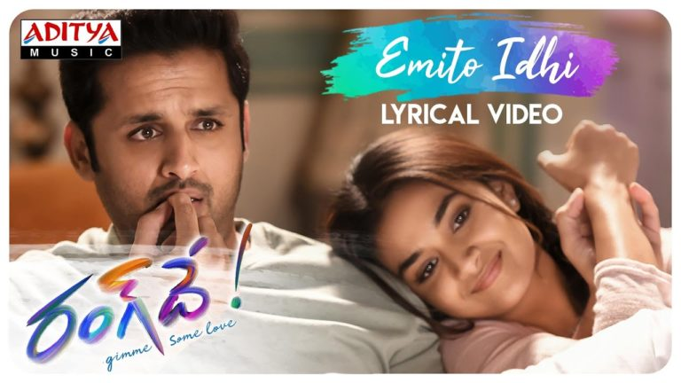 Emito Idi from Rang De: Melodious to the Best