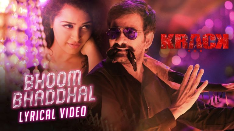 Bhoom Bhaddhal Song In Krack: Perfect Mass Song