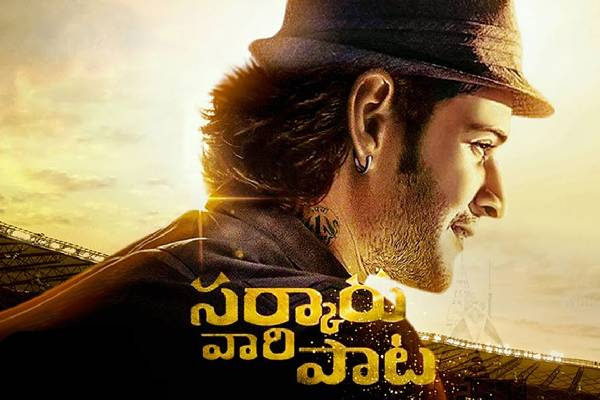 Mahesh Babu's Sarkaru Vaari Paata launched officially