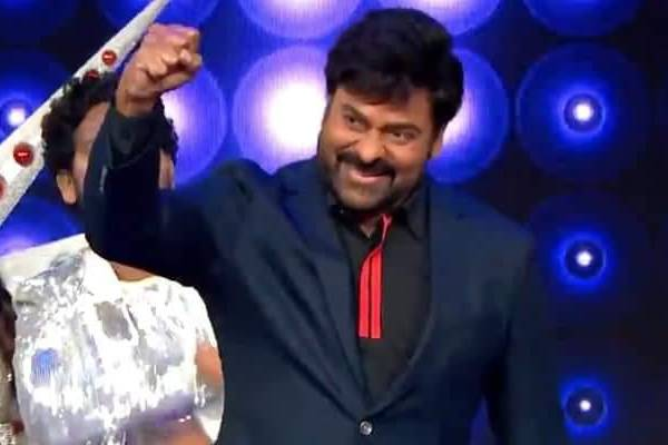 Megastar Chiranjeevi enthralls as the chief guest of BB 4 Finale
