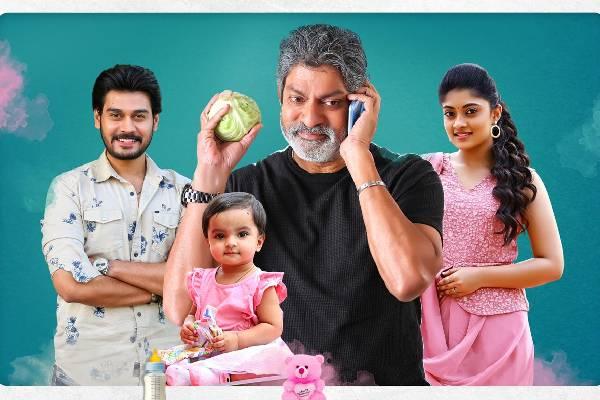 Complete Look of fcuk movie  (Father Chitti Umaa Kaarthik)