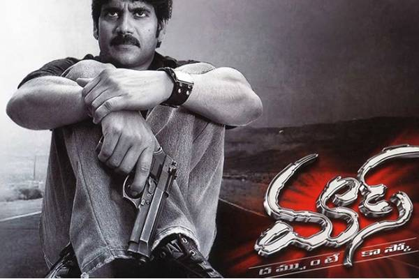 Nagarjuna – Raghava Lawrence 's Blockbuster Mass completes 16 Years.