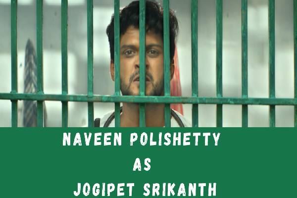 Jathi Ratnalu Teaser: Jogipet Srikanth Is Funny