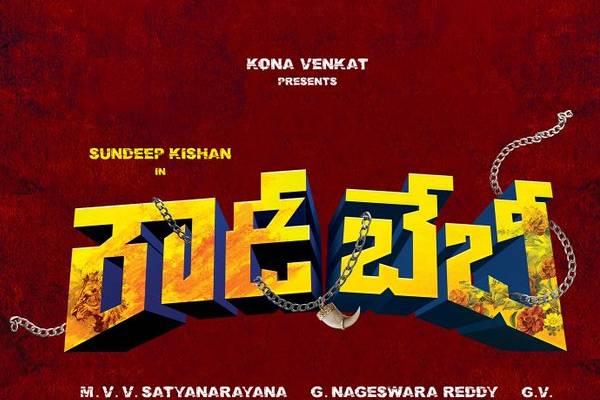 Sundeep Kishan's next is Rowdy Baby
