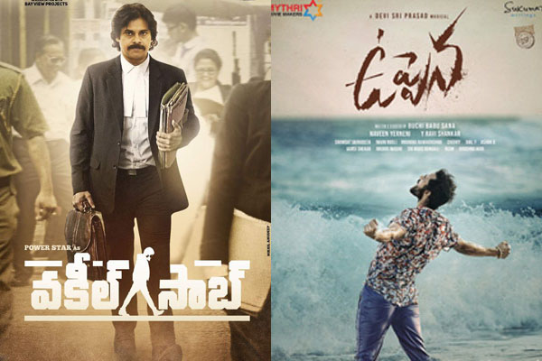 Vakeel Saab and Uppena pushed to summer